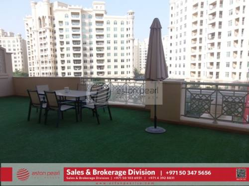 C Type 2BR+Maid's with Extended Terrace, Park View